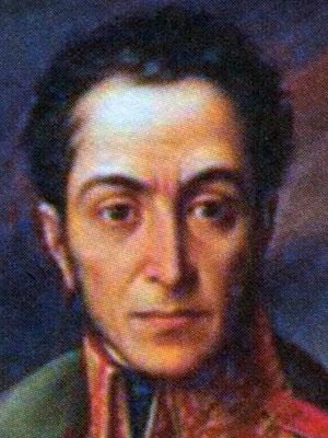 Simón José Antonio de la Santísima Trinidad Bolívar Palacios