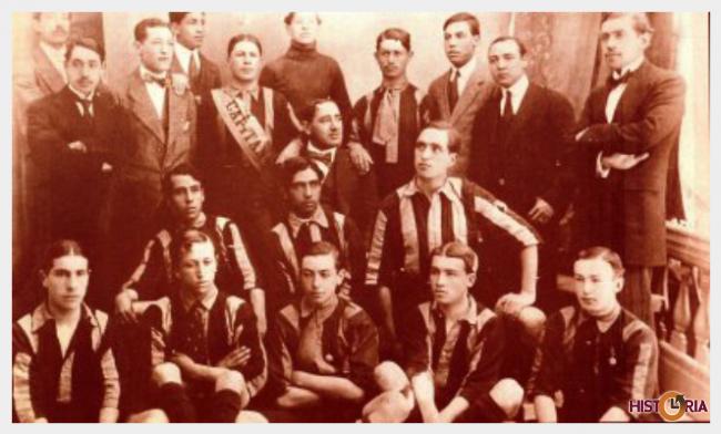 The Strongest - equipo de 1923